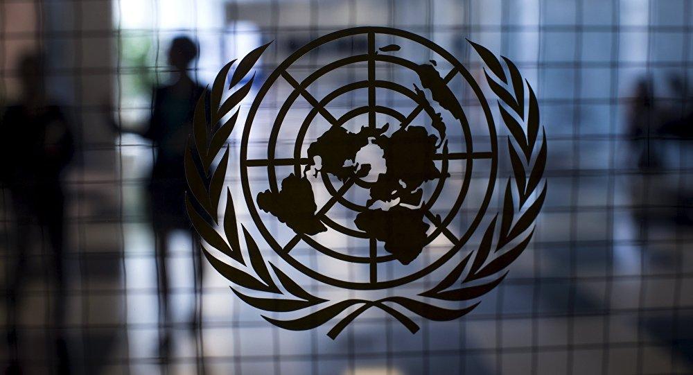 Activités du Togo au Nations Unies